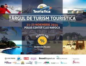 TOURISTICA 11 (P)