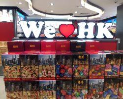 Hong Kong- un oras fabulos