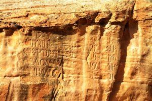 inscriptii