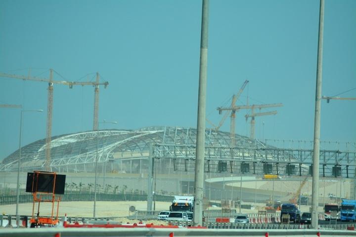 viitorul stadion