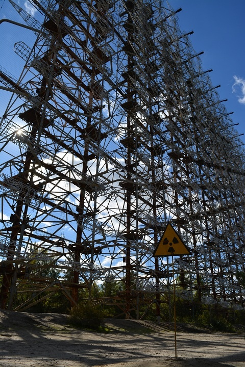 instalatii radar duga