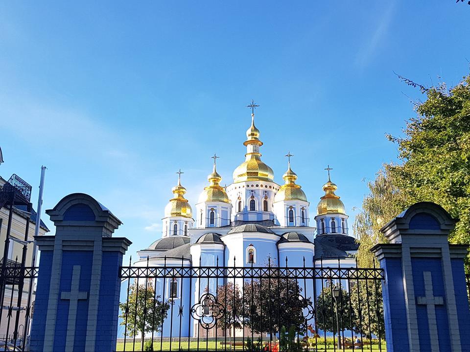 Catedrala Sfantul Mihail din Kiev
