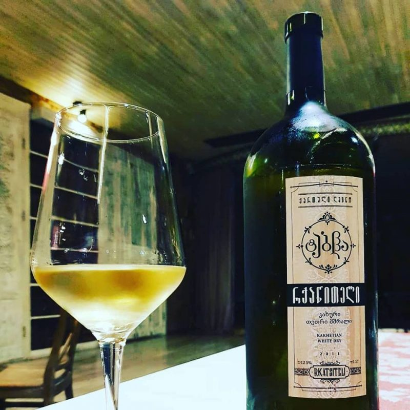 vin georgia