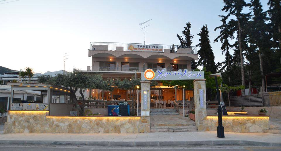 golden beach restaurant tolo