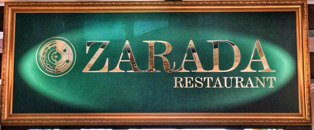 restaurant zarada