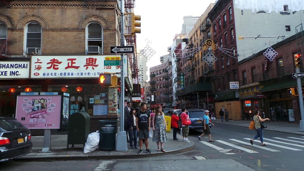 new-york-china-town-inainte